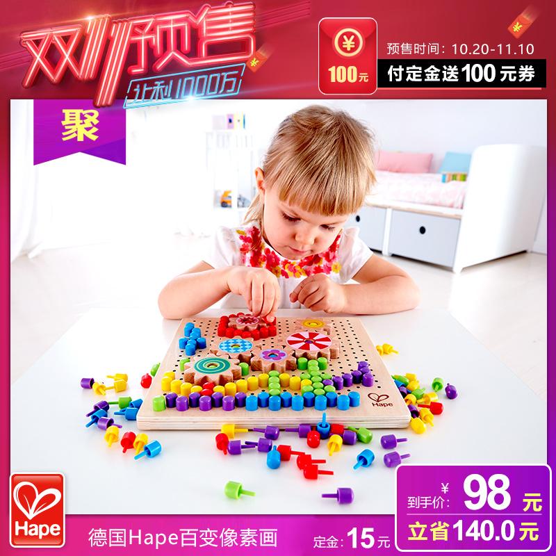 Hape разнообразие разрешение живопись 3-6 детей в возрасте игрушка ребенок головоломка обучения в раннем возрасте монгольский тайвань шаттл (челнок) прибыль логика редактировать интерес интерес искусство
