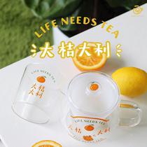 大桔大利茶壶茶杯Susie原创插画耐热高硼硅玻璃分离壶水杯套装