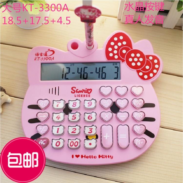 创意真人语音提示时间大按键办公计算机 韩国可爱卡通kitty计算器 Изображение 1