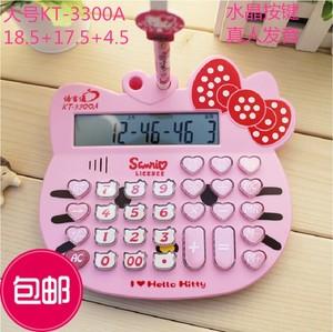 创意真人语音提示时间大按键办公计算机 韩国可爱卡通kitty计算器