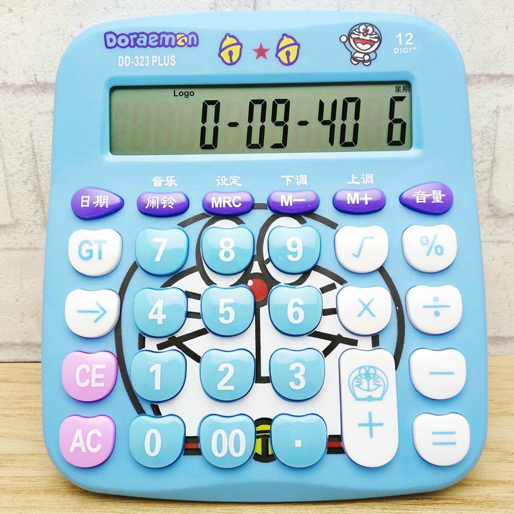 Калькуляторы Артикул 544003069215