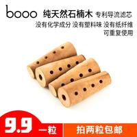 Фильтр для труб Booo / Bowu из каменного дерева 9 мм фильтр для труб рециркулируемого патента