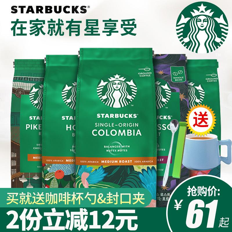 Коллекции на тему Starbucks Артикул 613967036448
