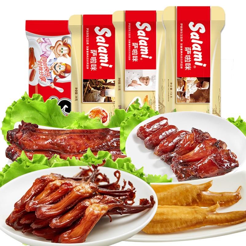 萨啦咪鸡翅根小鸡腿猪肉肠温州风味肉类小吃卤味熟食鸭肉鸡肉零食