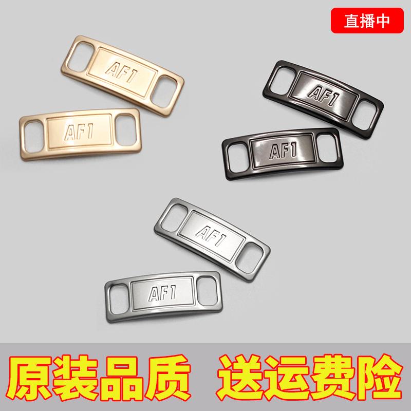 Изделия из золота / серебра / меди Артикул 599433665921