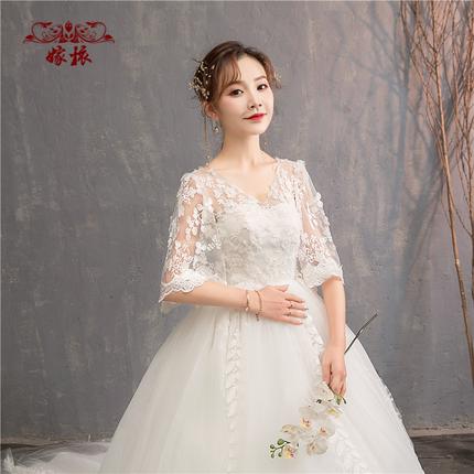 森系孕妇婚纱2021新款 高腰遮孕肚长袖遮手臂 胖mm大码显瘦拖尾款