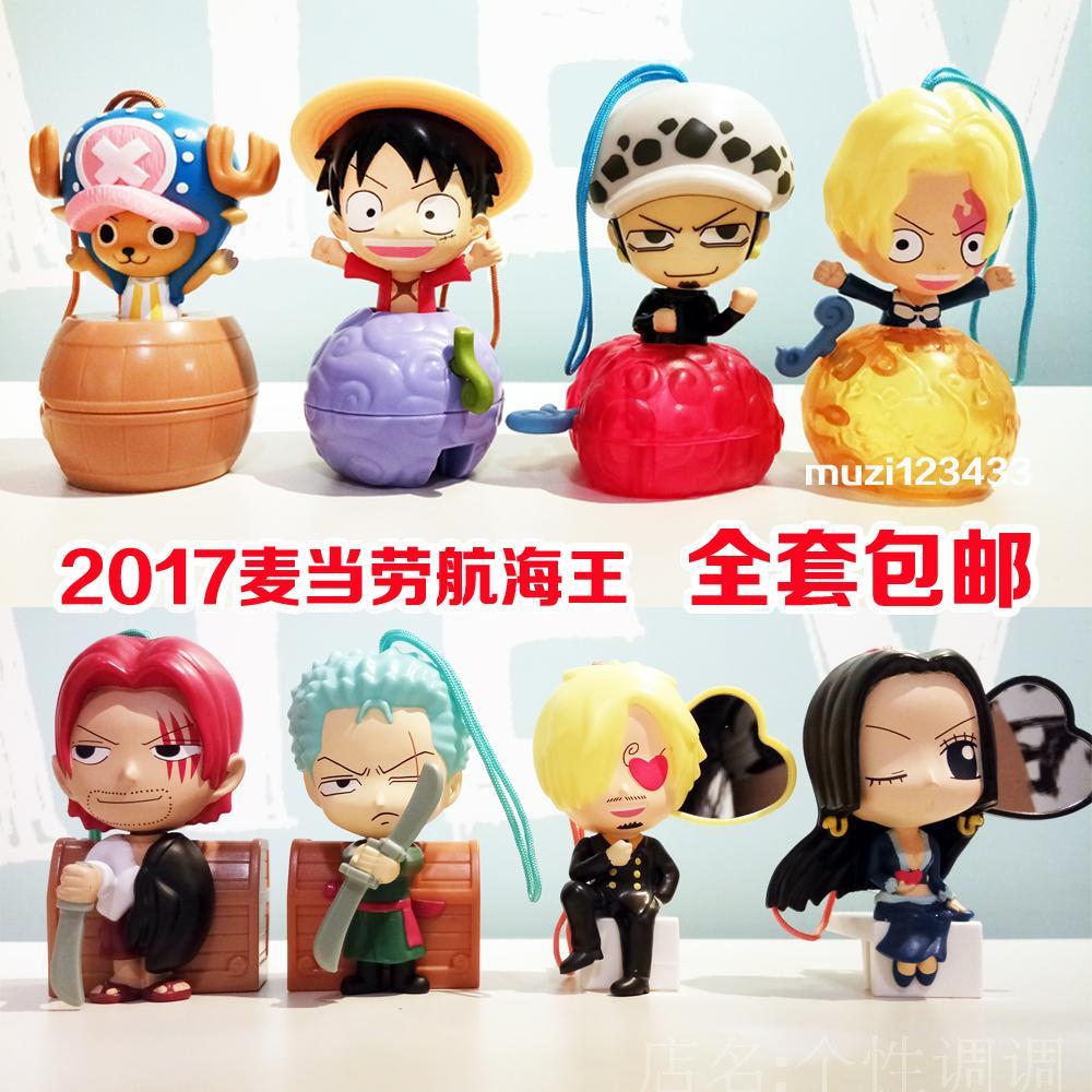 Полный пакет почта 2017 пшеница когда труд король пиратов навигация король луффи джо рука сделать игрушка кукла 8 модель