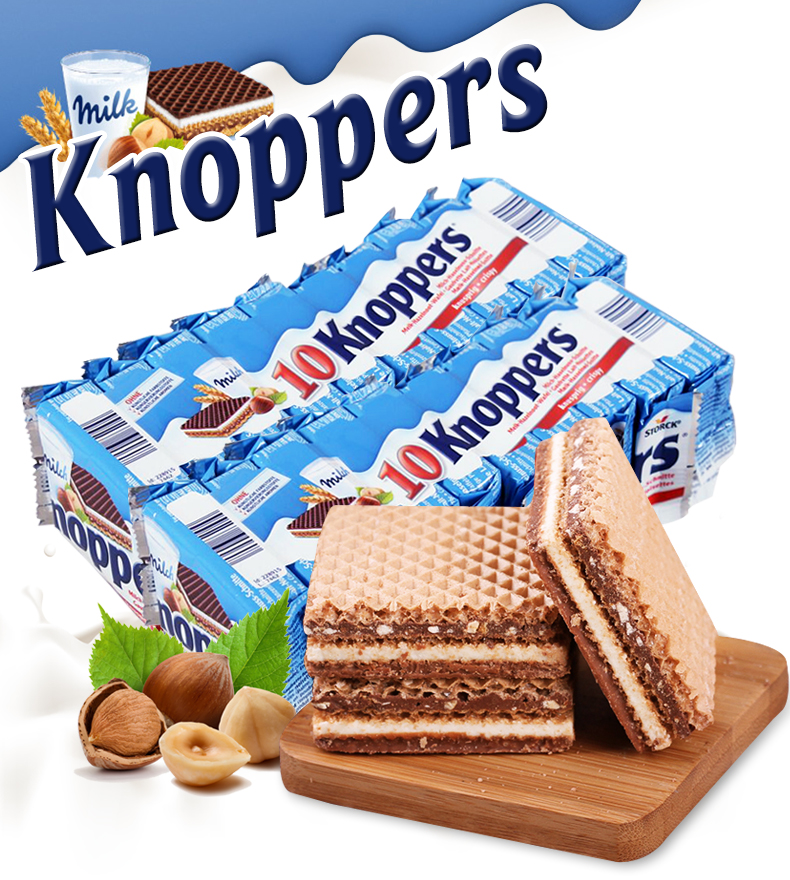 Weihua biscuit snack knoppers five layer milk hazelnut sandwich chocolate net red snack food imported from Germany