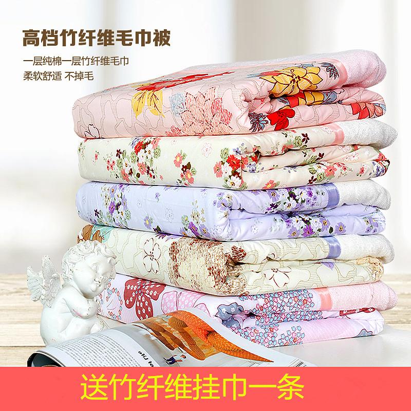 竹の繊維のタオルは純綿の厚いシングルで毛布と秋のダブルエアコンを掛けられます。