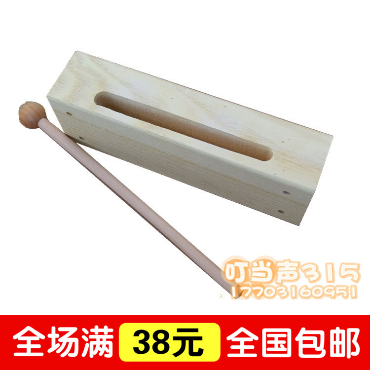 Orff musical instrument square stick wooden percussion instrument Bangzi childrens early education music toy kindergarten wooden fish