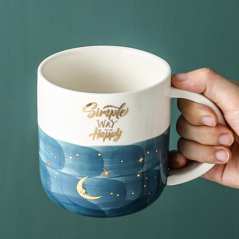 瓷农星空陶瓷杯子带把马克杯家用可爱咖啡杯饮料杯泡茶杯喝水杯子满24.00元可用1元优惠券