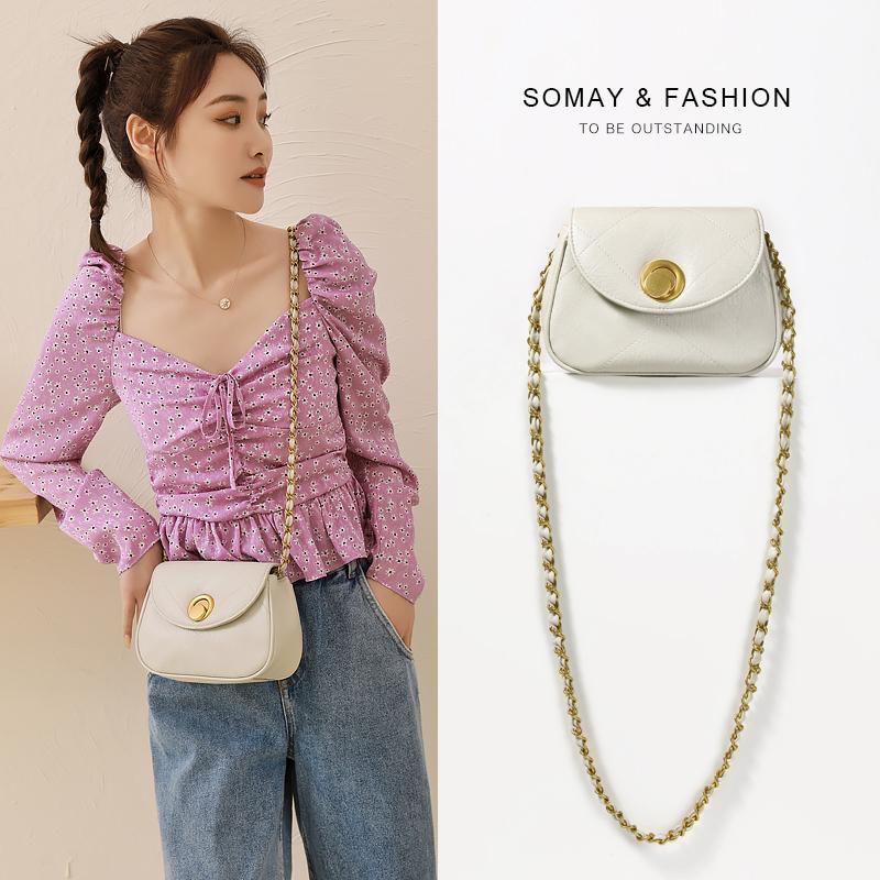 Somay包包2020新款潮百搭单肩斜挎包夏天白色小包夏季链条女包夏