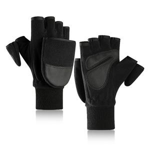 翻盖手套 男女 冬季抓绒加厚保暖 半指手套 摄影 运动手套