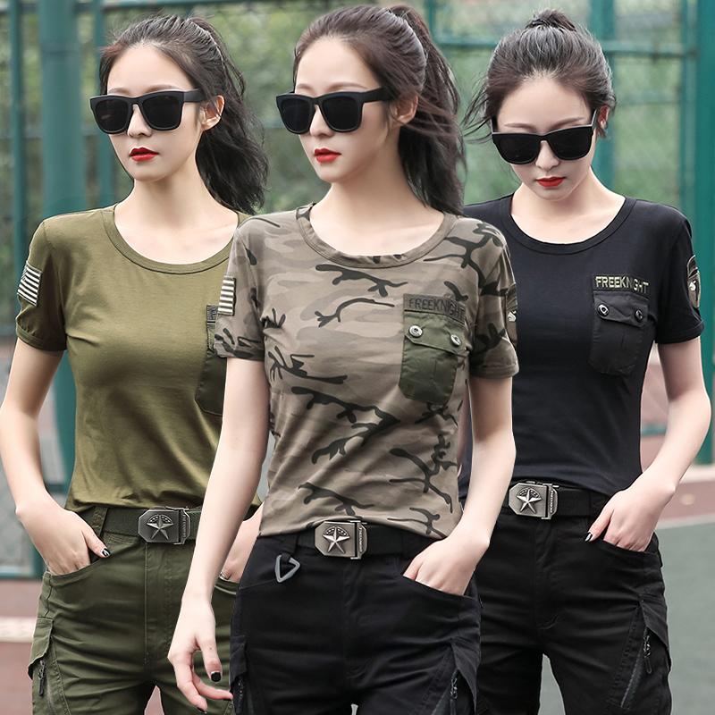 Военная униформа разных стран мира Артикул 613719102069
