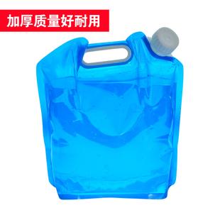 户外野营水袋旅行便携水桶运动骑行登山折叠水壶饮水袋盛水储水