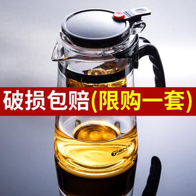 玻璃飘逸杯泡茶壶单人沏茶杯过滤内胆冲茶茶具套装家用茶水分离器