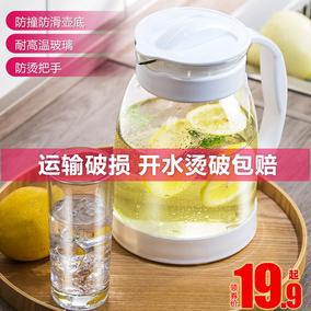 天喜玻璃耐高温防爆泡茶壶凉水壶