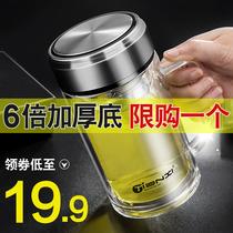 双层玻璃杯带把办公杯家用喝水杯男大容量泡茶杯带盖个人专用杯子