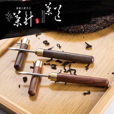 天喜茶针花梨木茶刀黑檀木茶锥茶具配件普洱茶刀专用茶刀撬茶器
