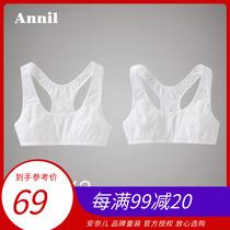 安奈儿童装女童背内衣两件套学生发育期保护胸衣工字运动背心防凸