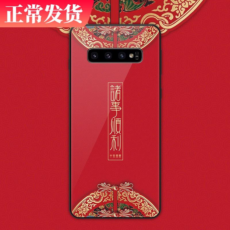 中國代購 中國批發-ibuy99 三星手机 三星s10手机壳s8新年s9红色s10+女款s8+本命年s9+鼠年note10+盖乐