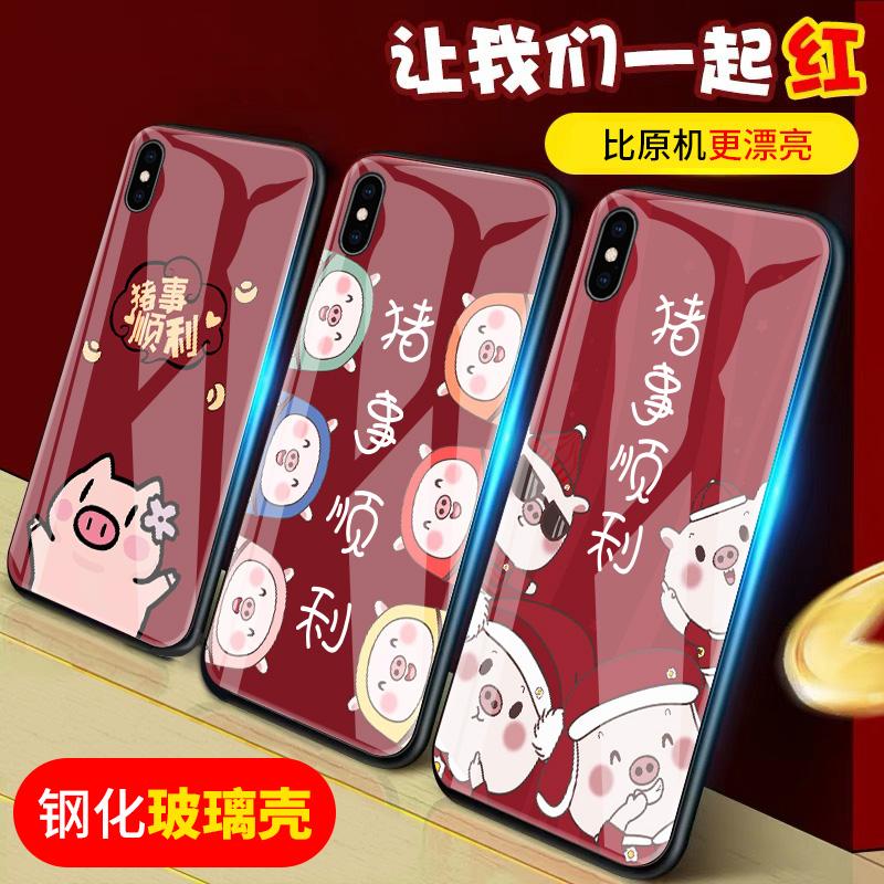 中國代購 中國批發-ibuy99 苹果6s 适用于iphone苹果x手机壳xs女max玻璃xr八8七7六6s硅胶6镜面plus