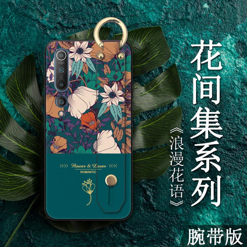 中國代購|中國批發-ibuy99|小米手机|小米10手机壳10pro腕带pro女10pr0个性10por网红ins风10pro5g防摔