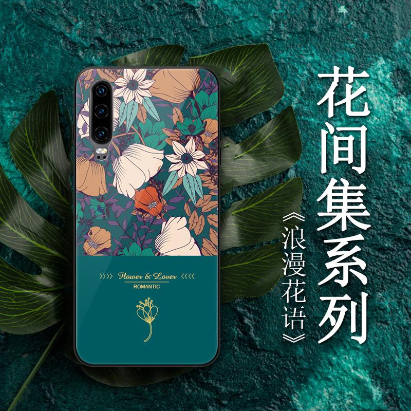 中國代購|中國批發-ibuy99|华为P10|华为p30手机壳p30pro潮p20玻璃nova6硅胶p10女nova4日系nova5带挂