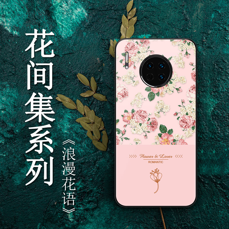 中國代購|中國批發-ibuy99|华为荣耀|华为mate30pro手机壳mate30曲面屏mate20荣耀20i硅胶mate20pro全