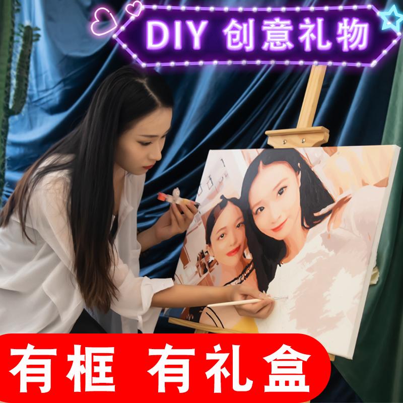 照片定制 数字油画 手绘上色油彩画DIY人像填色画画 情侣手工礼物