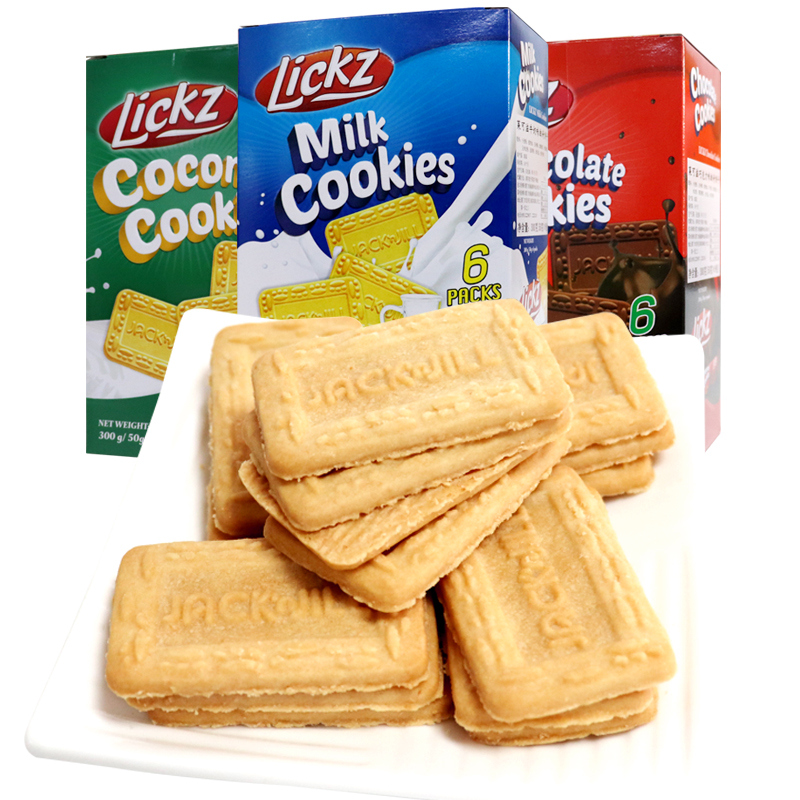 Legozi Chocolate Coconut milk imported cookies small package pastry heart leisure office net red snacks