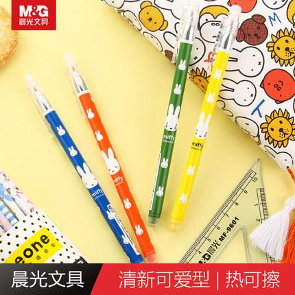 晨光文具中性笔0.5热可擦水笔小学生可擦笔黑/蓝可擦中性笔 AKPB3101批发