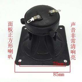 正方形号角高音压电陶瓷扬声器