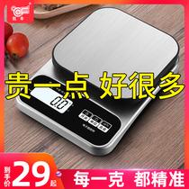 厨房秤电子秤家用小型克重电子称精准称重烘焙食物克称小秤器数度