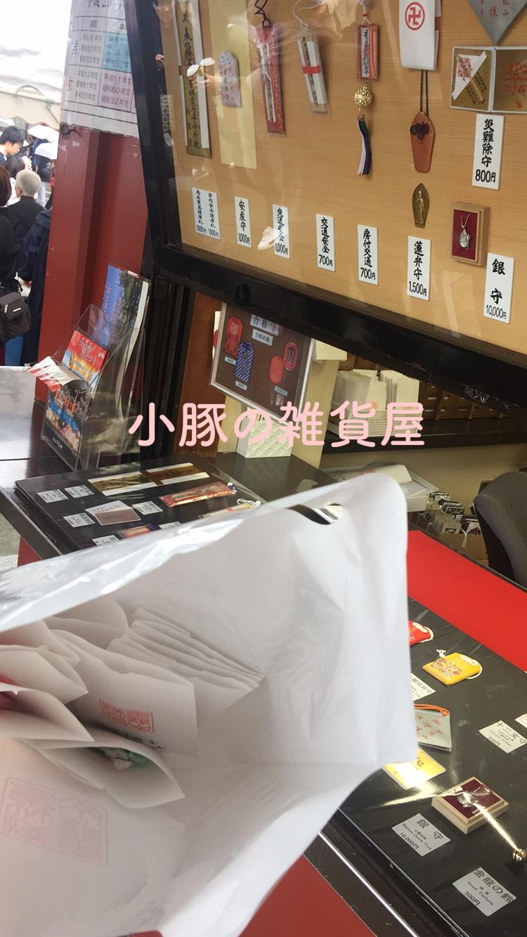 Япония асакуса храм великий бог дворец имперский охрана школа промышленность тело траффик безопасность бизнес резиденция любовь счастливый матч подожди