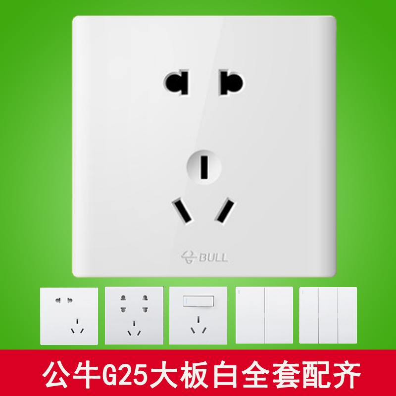 公牛开关插座面板86型暗装五孔G25大面板多孔家用USB墙壁墙体电源