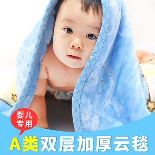 双层加厚秋冬新生宝宝幼儿园被子