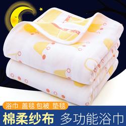 宝宝洗澡毯婴儿浴巾纯棉6六层纱布夏凉被子新生儿童毛巾被空调被