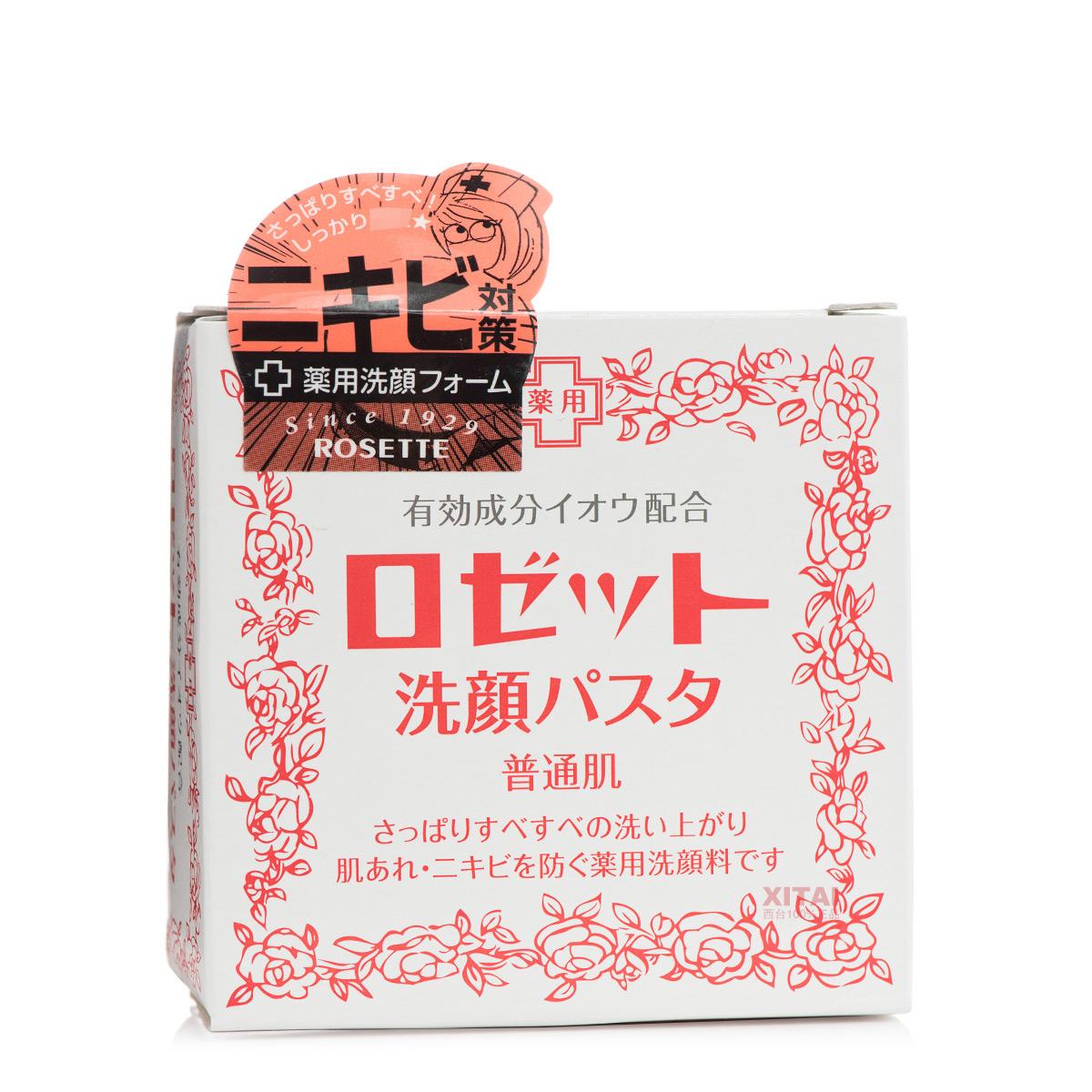 Ясно причина клещ насекомое ! япония Rosette Paste сера сера очистка крем сера сера мыло 90g оспа оспа мышца facial cleanser
