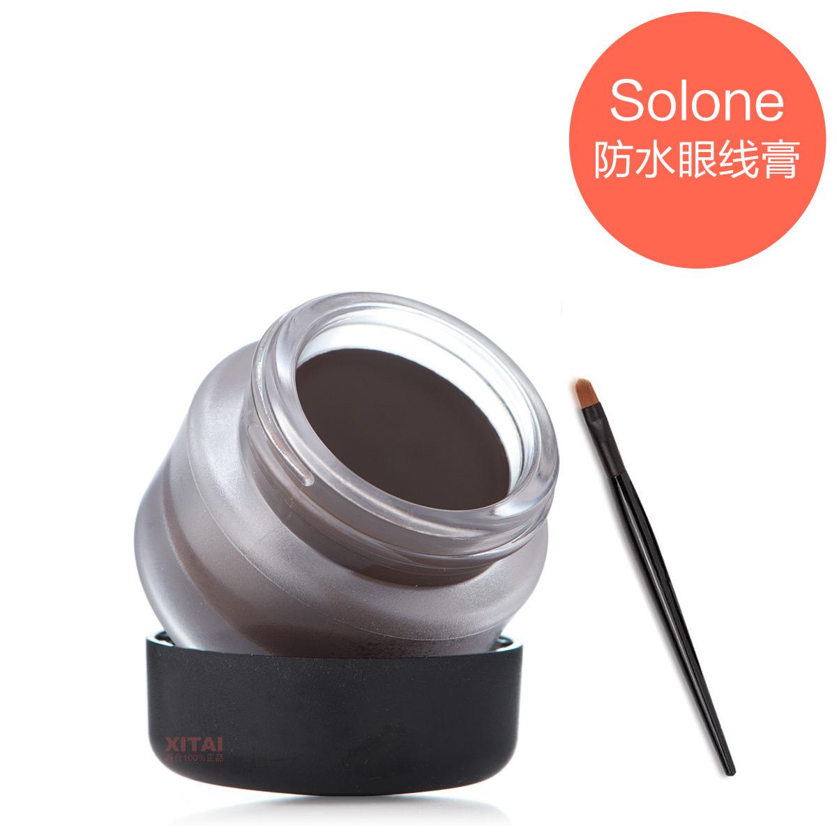 送眼线刷 台湾Solone花漾星灿防水眼线胶笔眼线膏  持久不晕染