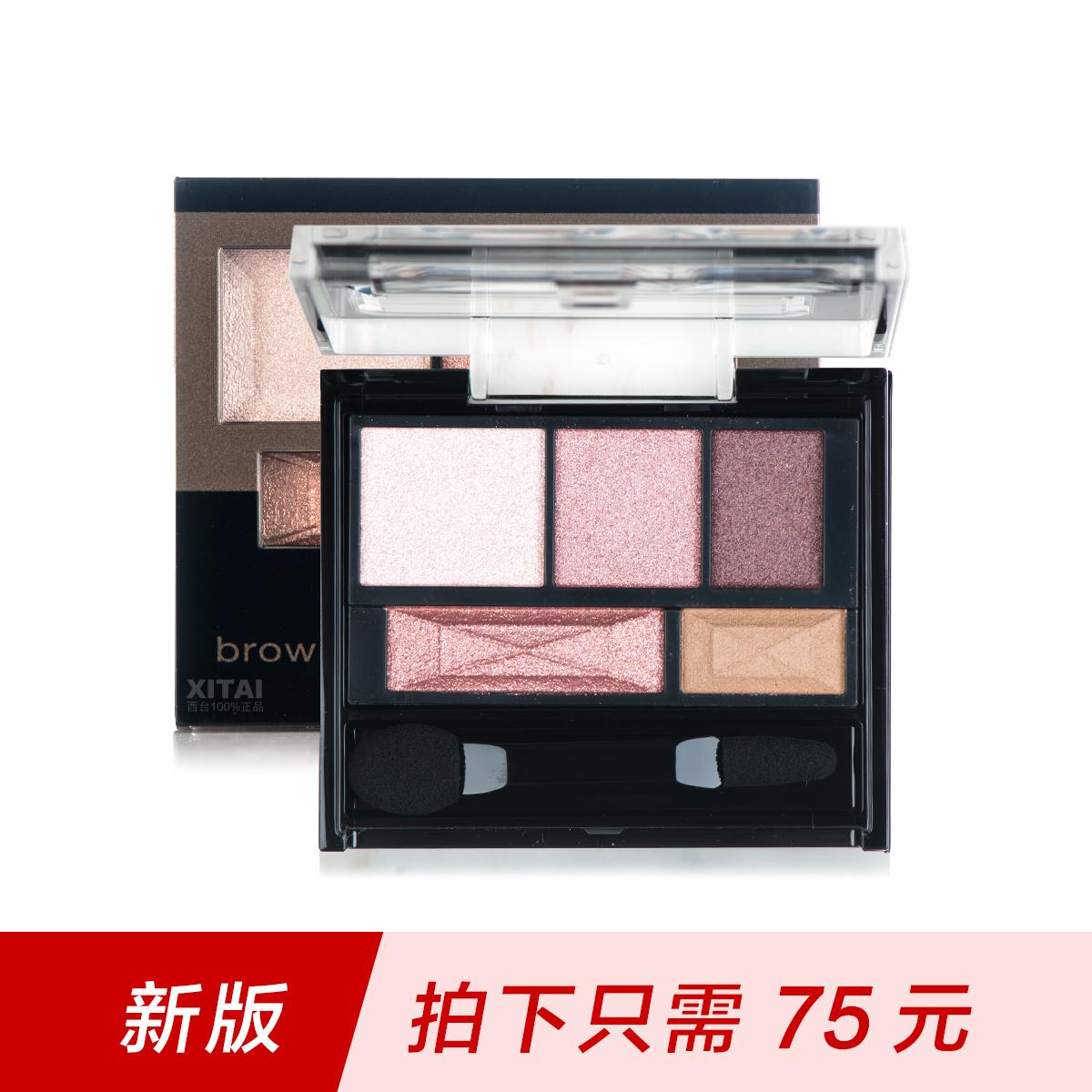 新版日本嘉娜��KATE�P婷骨干4色5色立�w眼影�P鼻影盒 裸�y大地色