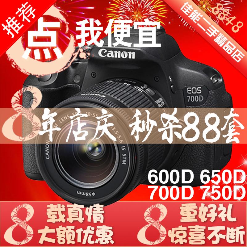 佳能EOS 600D 550D 700D 750D 760D二手入门级单反数码照相机套机