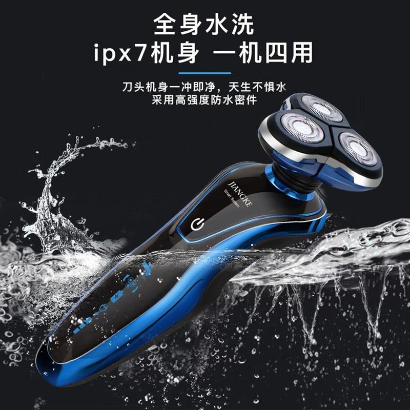 剃须刃电动全身水洗刮胡刃滦胡须刃充电式多功能车载剃胡刃三刃头