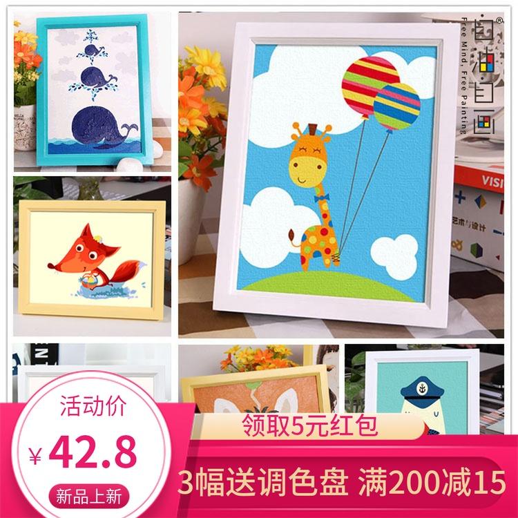 热销5件买三送一数字油画儿童版小尺寸diy简单油彩