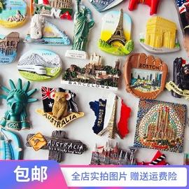 欧式3D立体世界各国外建筑风景旅游纪念品树脂磁性冰箱贴磁贴包邮图片