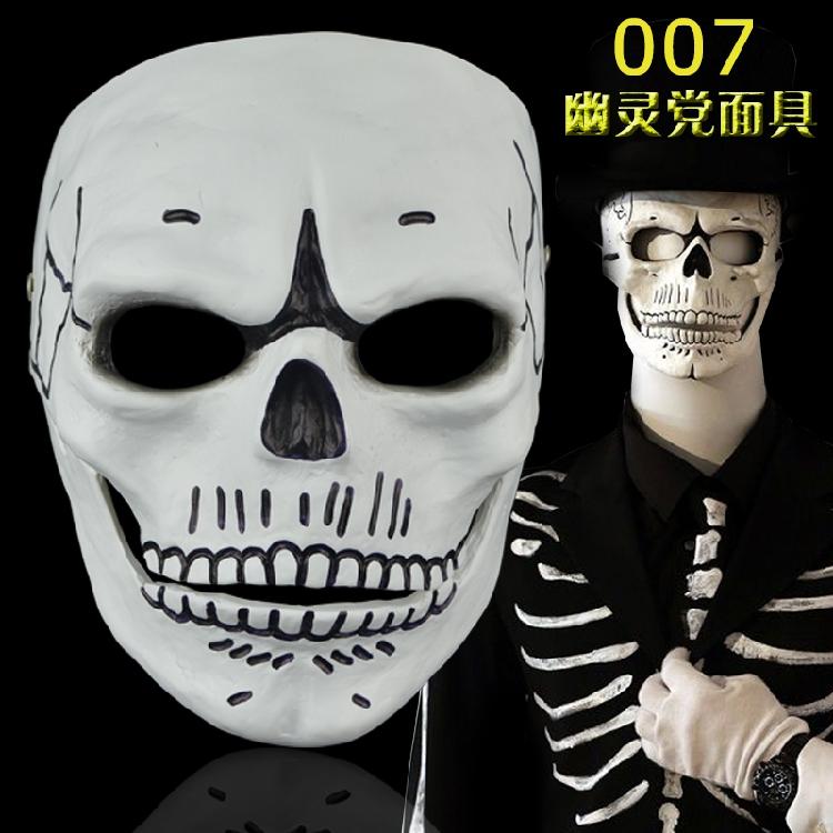 舞台演出装扮cosplay全脸恐怖邪恶骷髅面具电影007幽灵党周边面罩