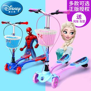 迪士尼兒童蛙式滑板車3-6歲兩雙腳分開四輪腳踩雙踏板2剪刀車女孩