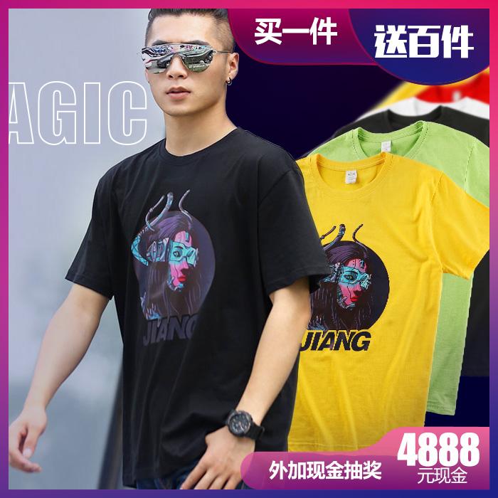 祖将魔T-男女T恤,潮流T恤,数字朋克
