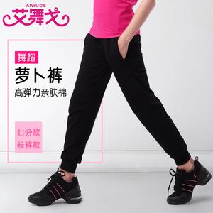 儿童舞蹈裤女童舞蹈服中国舞练功裤秋季纯棉长裤萝卜裤黑色哈伦裤