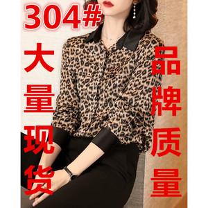 雪纺衬衣2019春装新款女装韩版时尚POLO领豹纹衬衫女宽松洋气小衫